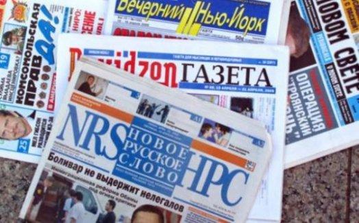 Rus basını 1 Kasım seçimini manşetlerine taşıdı: AKP iktidar olmaya devam edecek