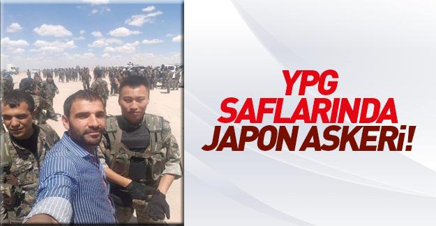 Japon askeri YPG'ye katıldı