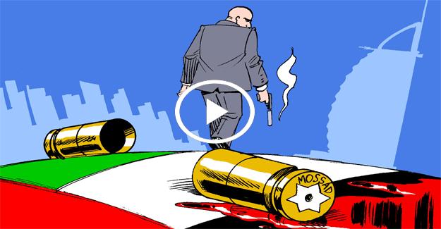 İsrail operasyondan rahatsız!
