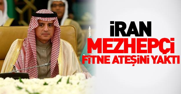 Suudi Arabistan'dan İran'a sert çıkış!