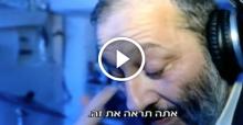 İsrailli Bakan gözlerine soğan sürüp ağladı!