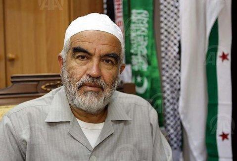 İsrail'den Filistin İslami Hareketi'ne Yasak