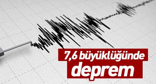 Peru'da korkutan deprem! 5 dakika arayla 2 depremle sarsıldı!
