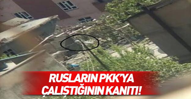 PKK'lıların sokaklara yerleştirdiği kameralardaki ayrıntı!
