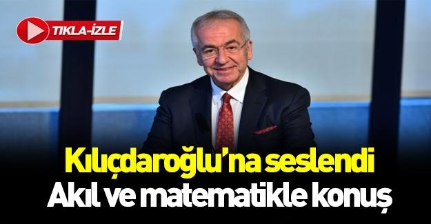 TÜSİAD Başkanı KK'yı eleştirdi